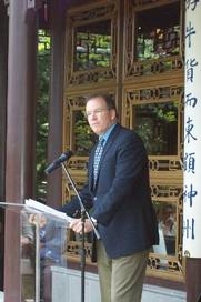 Commissioner Nick Fish spoke at the 10th anniversary celebration of Portland's Classical Chinese Garden on Sunday, June 7, 2009.